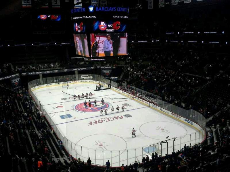 Barclays Center, section: 218, row: 5, seat: 16