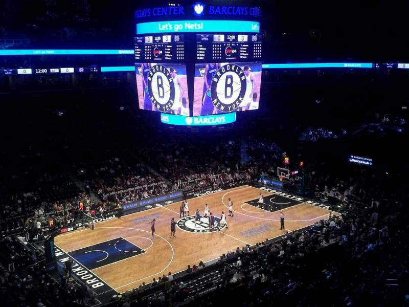 Seating view for Barclays Center Section 228 Row 4 Seat 1