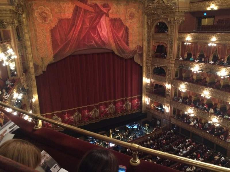 Seating view for Teatro Colón Section Tertulia 1er Lateral Row 2 Seat 75