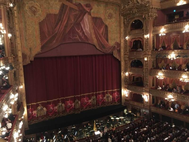 Seating view for Teatro Colón Section Cazuela Lateral Row 1 Seat 37