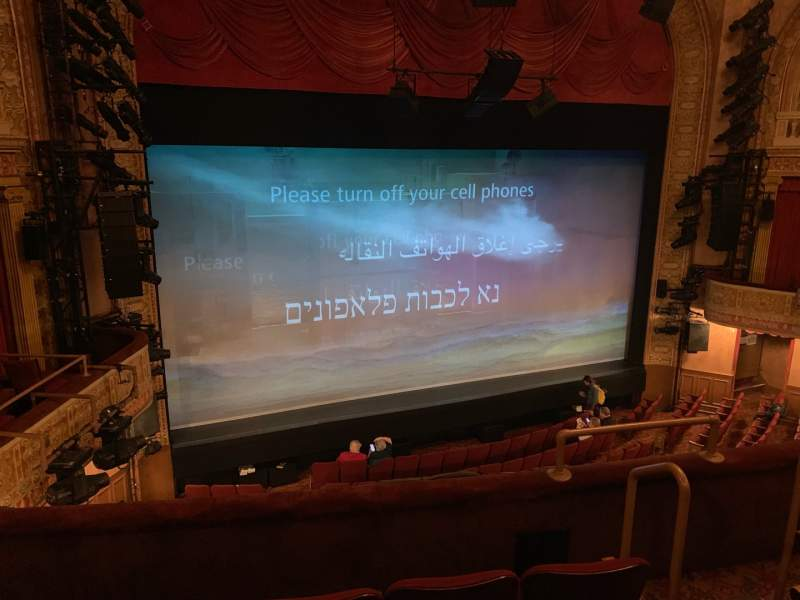 Seating view for Ethel Barrymore Theatre Section Rear Mezzanine L Row D Seat 5 And 7