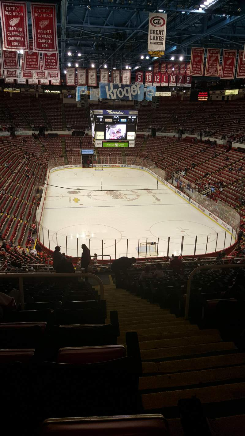 Seating view for Joe Louis Arena Section 202A Row 17 Seat 1