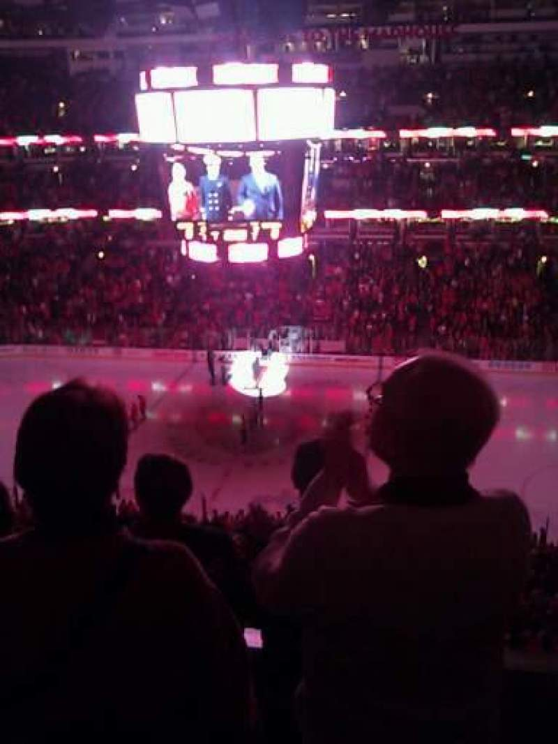 Seating view for United Center Section 317 Row 7 Seat 7