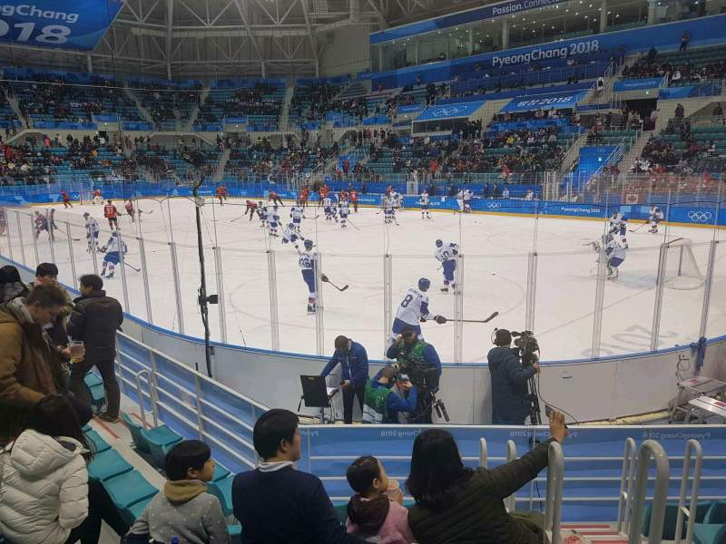 Seating view for Gangneung Ice Hockey Centre Section 109 Row D Seat 2