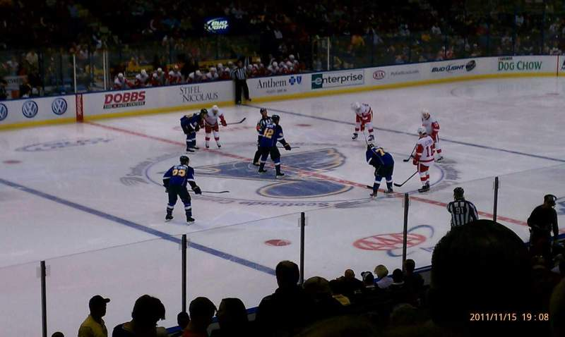 Seating view for Scottrade Center Section 118 Row u Seat 9