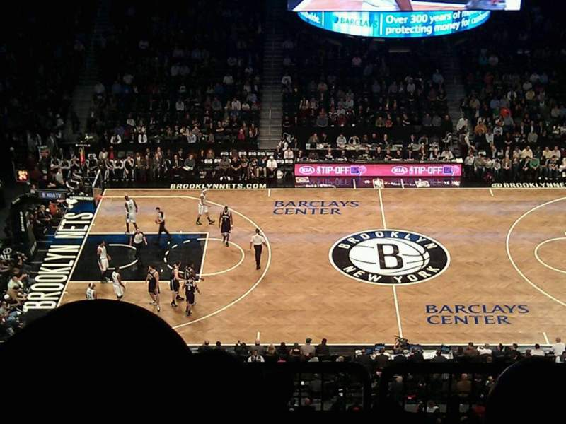 Barclays Center Section 225 Row 7 Seat 4 Brooklyn Nets