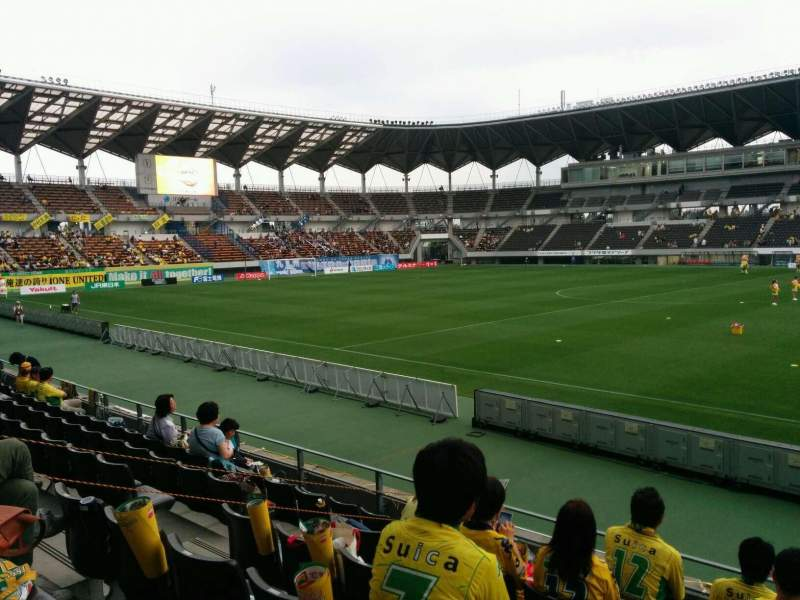 Seating view for Fukuda Denshi Arena Section SA Row 7 Seat 160
