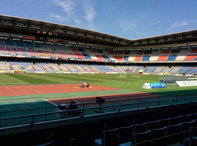 Seating view for Nissan Stadium (Yokohama) Section SS Row 5 Seat 233