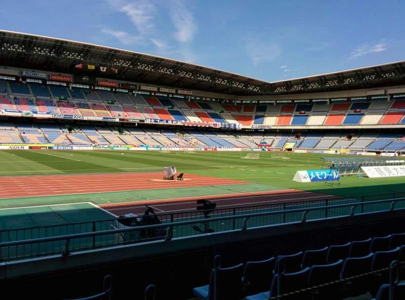 Seating view for Nissan Stadium (Yokohama) Section SS Row 5 Seat 233