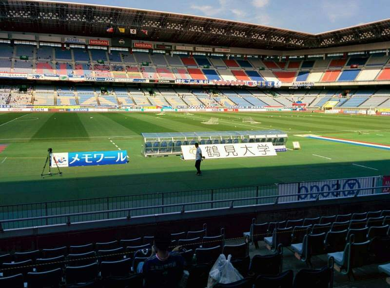 Seating view for Nissan Stadium (Yokohama) Section SS Row 9 Seat 310