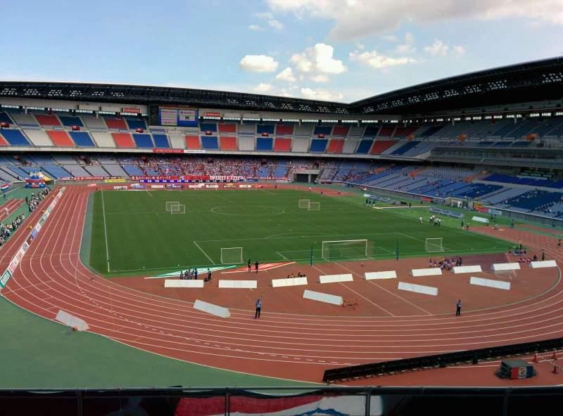 Seating view for Nissan Stadium (Yokohama) Section S Row 8 Seat 164