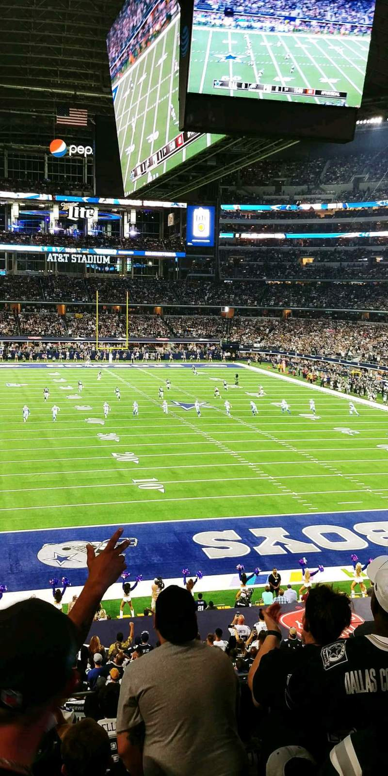 Seating view for AT&T Stadium Section 250 Row 7 Seat 5