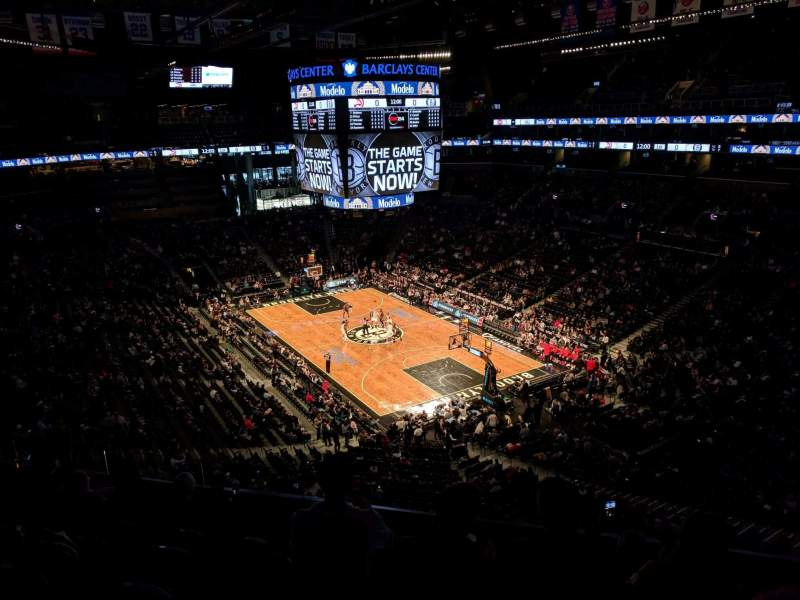 Barclays Center, section: 219, row: 6, seat: 7