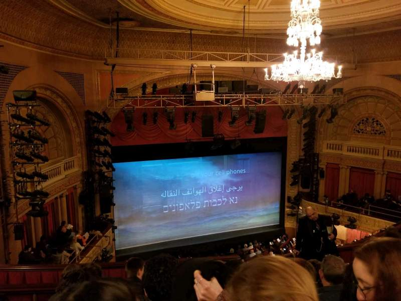 Seating view for Ethel Barrymore Theatre Section Rear Mezzanine L Row E Seat 11