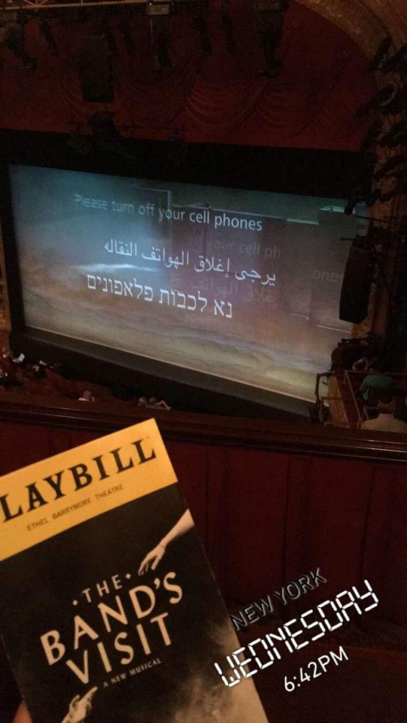 Seating view for Ethel Barrymore Theatre Section Rear Mezzanine R Row A Seat 22