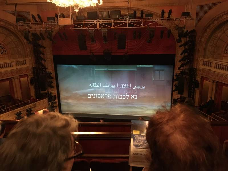 Seating view for Ethel Barrymore Theatre Section Rear Mezzanine C Row D Seat 114