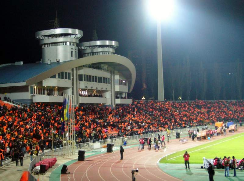 Seating view for Shakhtar Stadium