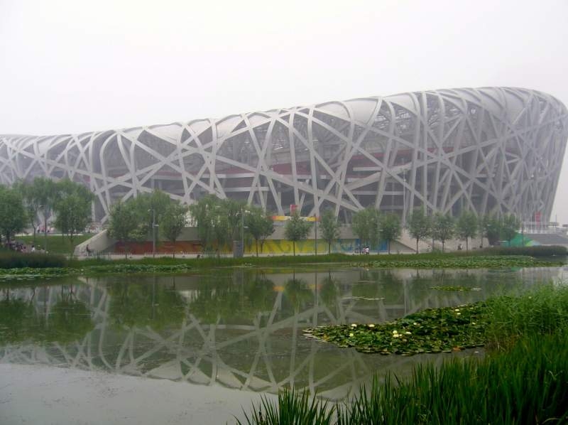 Seating view for Beijing National Stadium