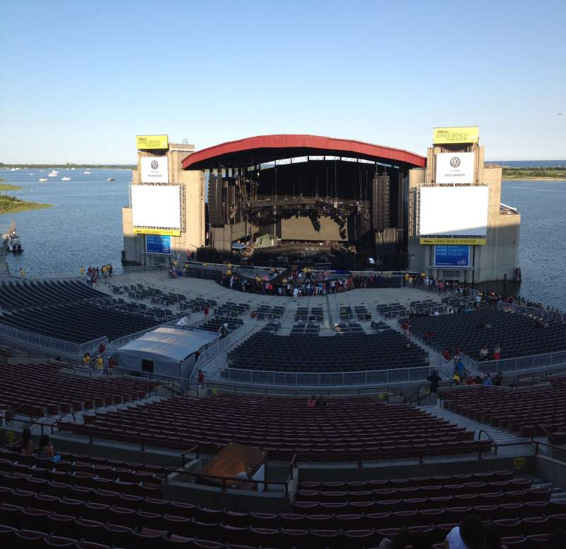 Seating view for Jones Beach Theater Section Suite 2 Row 1 Seat 1