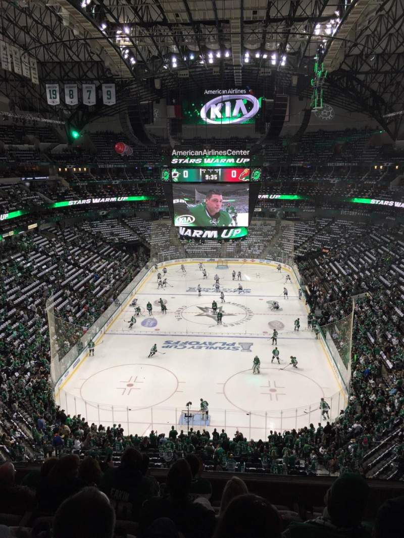 Seating view for American Airlines Center Section 301 Row B Seat 2