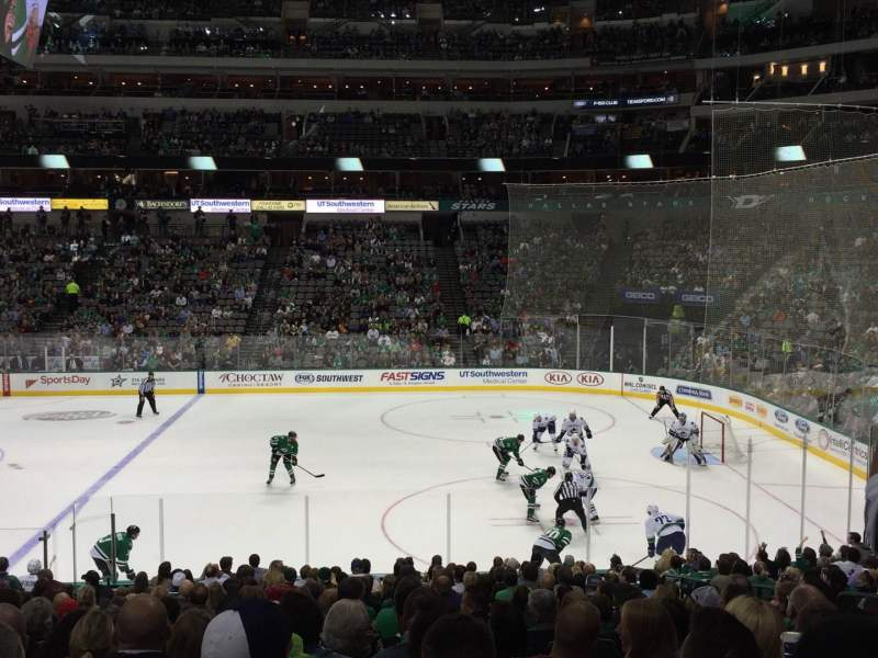Seating view for American Airlines Center Section 117 Row V Seat 6
