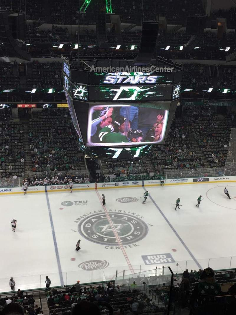 Seating view for American Airlines Center Section 311 Row L Seat 14