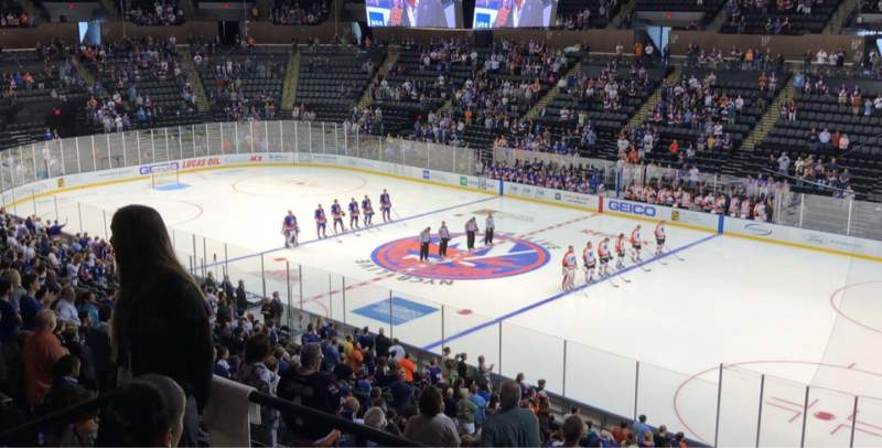 Seating view for Nassau Veterans Memorial Coliseum Section 239 Row 5 Seat 10