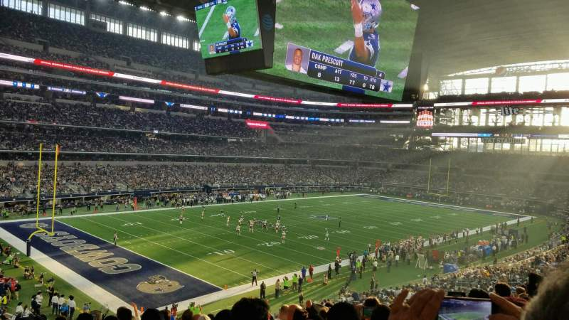 Seating view for AT&T Stadium Section 242 Row 11 Seat 14