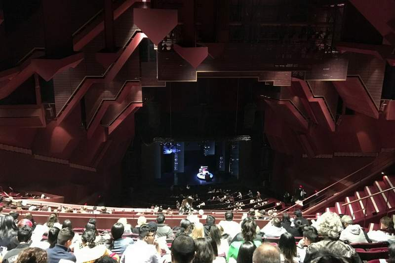 Seating view for Segerstrom Hall Section Balcony Row W Seat 102