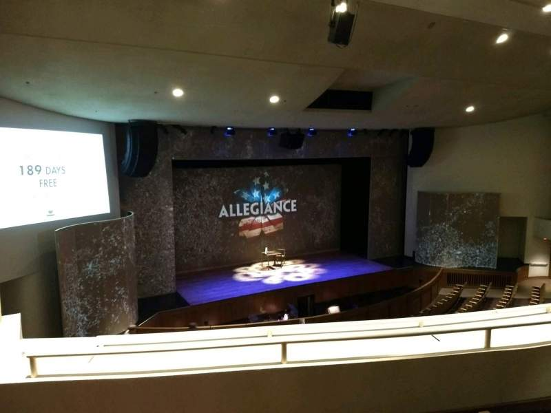 Aratani Theatre
