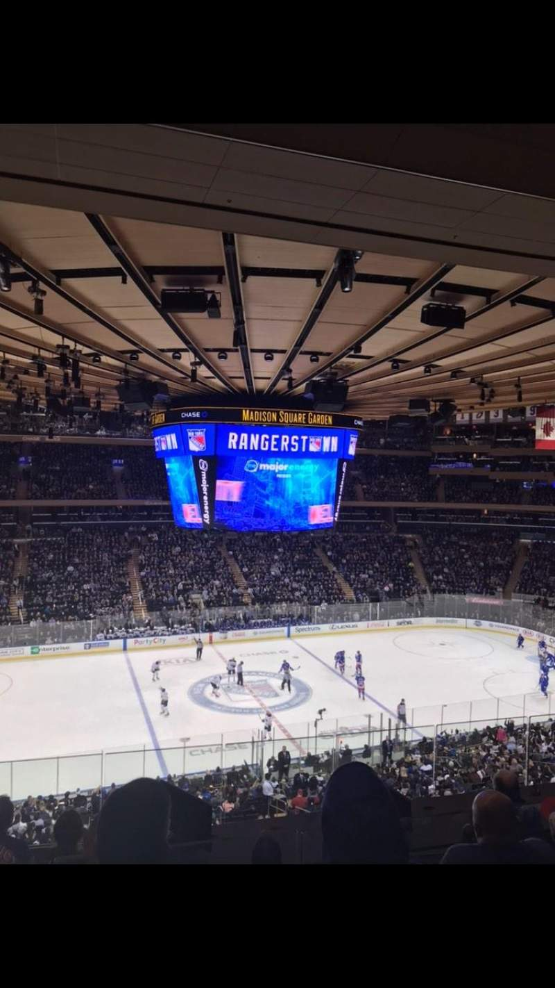 Madison Square Garden: Photos Of The New York Rangers At Madison Square Garden