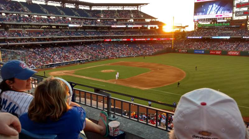 Seating view for Citizens Bank Park Section 211 Row 2 Seat 4